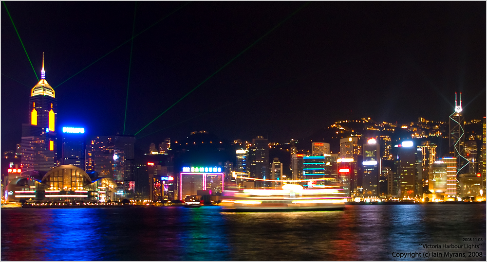 photoblog image Victoria Harbour Lights