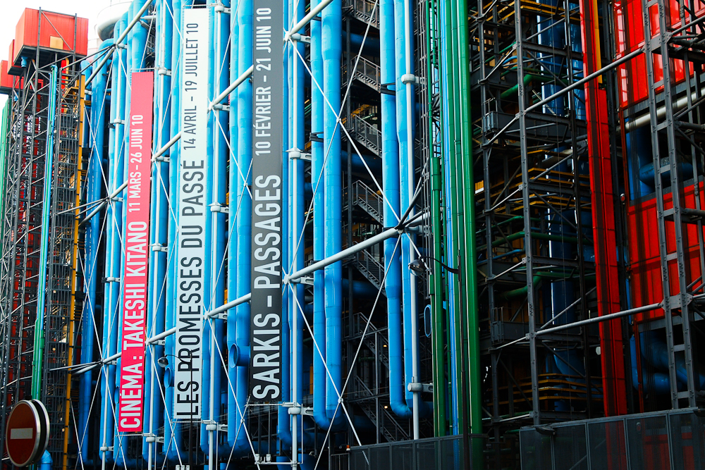 photoblog image Centre Pompidou, Paris
